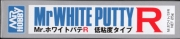 Gunze Spachtelmasse, Mr. White Putty R