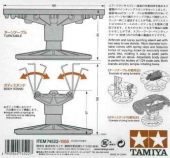 Tamiya Rotary Table for varnishing