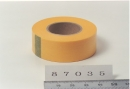 Tamiya Masking Tape, 18 mm refill package