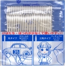 Craft Cotton Swabs, Set, extra small