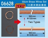 Brass Wire Set