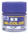 - MR. COLOR ENAMEL COLORS
